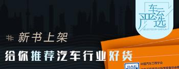 中国二手车城网严选